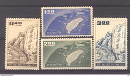 Formose :  Yv  301-04  (*) - 1945-... République De Chine
