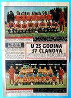 CELIK ZENICA BORAC BANJA LUKA ZELJEZNICAR SARAJEVO - Yugoslavia Very Large Football Poster 1970's * Soccer Jugoslavija - Kleding, Souvenirs & Andere