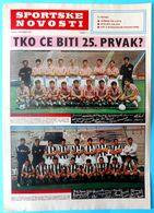 FK CRVENA ZVEZDA BELGRADE PARTIZAN BOR RADNICKI NIS - Yugoslavia Very Large Football Poster 1970.y * Soccer Jugoslavija - Slav Languages