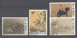 Formose  :  Yv  927-30  (o) - 1945-... Republik China