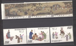 Formose  :  Yv  998-05  ** - 1945-... Republik China