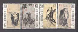 Formose  :  Yv  1017-22  ** - 1945-... Republik China