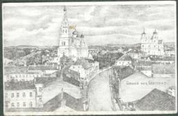 Pologne Polska Gruss Aus Grodno 1915 - Polonia