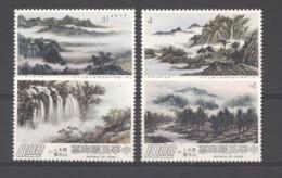 Formose  :  Yv  1111-14  ** - 1945-... Republik China