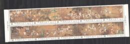Formose  :  Yv  1379-88  **   La Bande - 1945-... République De Chine