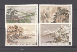 Formose  :  Yv  1417-20  ** - 1945-... République De Chine