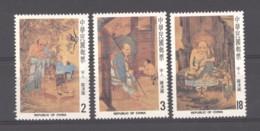 Formose  :  Yv  1438-40  ** - 1945-... République De Chine