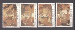 Formose  :  Yv  1524-27  ** - 1945-... République De Chine