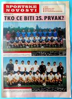 DINAMO HAJDUKVELEZ SLOBODA OLIMPIJA LJUBLJANA MARIBOR - Yugoslavia Very Large Football Poster 1970.* Soccer Jugoslavija - Kleding, Souvenirs & Andere