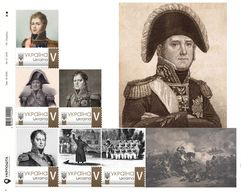 Ukraine 2018, Napoleon Bonaparte Marshal Michel Ney, Sheetlet Of 6v - Ukraine