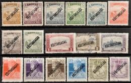 HUNGARY 1919 - (o)/* - Sc# 153, 154, 155, 156, 157, 158, 159, 160, 161, 162, 163, 164, 165, 168, 169, 170, 171, 172, 173 - Hongrie