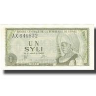 Billet, Guinea, 1 Syli, 1981, 1981, KM:20a, SUP - Guinea