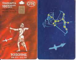 GREECE - Zodiac/Sagittarius, 10/98, Used - Greece