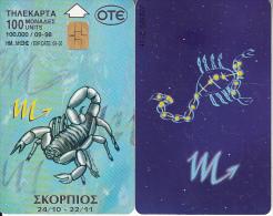 GREECE - Zodiac/Scorpio, 09/98, Used - Dierenriem