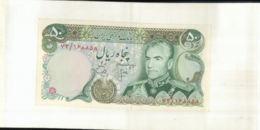 Billet De Banque  MARKAZI IRAN   50 RIALS  1974   Mai 2020  065 - Iran
