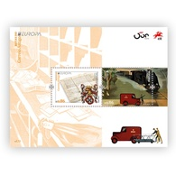 Portugal ** & CEPT Europa, Ancient Post Mail Routes 2020  (8022) - 1910-... Republic