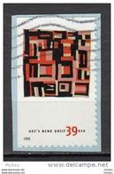 USA, ANGOLO IN ALTO A SINISTRO, Textile, Courtepointe, Quilt - Textile