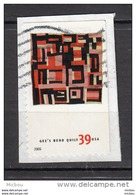 USA, ANGOLO IN ALTO A DESTRO, Textile, Courtepointe, Quilt - Textile