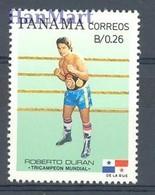 Panama 1984 Mi 1579 MNH ( ZS1 PNM1579 ) - Panama