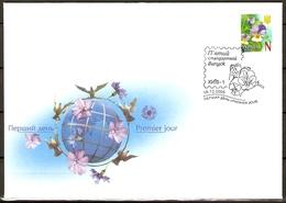 Ukraine 2005 MiNr. 759 AI Plants Flowers Fifth Definitives Wild Pansy  FDC 1.60 € - Ukraine