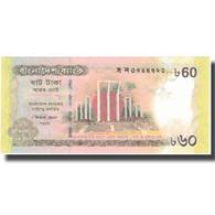 Billet, Bangladesh, 60 Taka, 2012, 2012, KM:61, SPL - Bangladesh