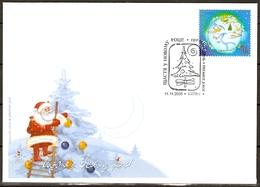Ukraine 2005 MiNr. 754  New Year Neujahr  FDC  0.70 € - Ukraine