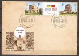 Ukraine 2009  MiNr. 1036 - 1037 Joint Issues China Architecture Golden Gate  FDC 8,00 € - Ukraine