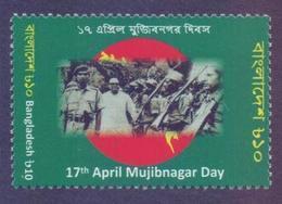 BANGLADESH 2019 - Mujeeb Nagar Day, 1v MNH - Bangladesh