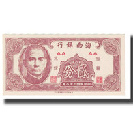 Billet, Chine, 2 Cents, KM:S1452, NEUF - China