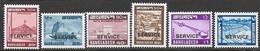 Bangladesh   1979-82  6 Diff Officials  MLH   2016 Scott Value $11.65 - Bangladesh