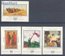 Russia 1997 Mi 623-626 MNH ( ZE4 RSS623-626 ) - Russia & USSR