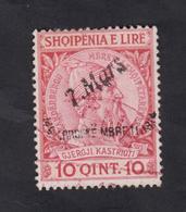 ALBANIE 1914 PRINCIPAUTÉ    TIMBRE N°33 OBLITÉRÉ - Albanien