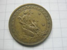 Brasil , 500 Reis 1928 - Brésil