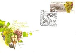 Ukraine 2009 MiNr. 1060 Wine Growing , Grape Plants Berries FDC   1.60 € - Ukraine