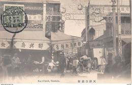 Chine - N°65811 - Tientsin - Ku I Chieh - Carte Avec Affranchissement - Chine