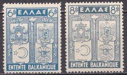 GREECE 1940 Balkan Entente MH Set Vl. 521 / 522 - Ungebraucht