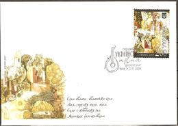 Ukraine 2009 MiNr. 1055 Folk Songs (II)  Music Wedding Songs FDC 2.15 € - Ukraine