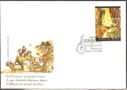 Ukraine 2009 MiNr. 1053 Folk Songs (II)  Music Prank Song FDC 2.15 € - Ukraine