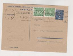 POLAND LODZ 1932 Postal Stationery To Germany - 1919-1939 République