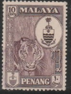 1960 USED STAMPS FROM MALAYSIA ,PENANG / Coat Of Arms & Local Motifs - Penang