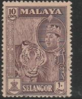 1961 USED STAMPS FROM MALAYSIA ,SELANGOR / Sultan Tengku Abdul Aziz Shah Ibn Sultan Hissamuddin Alam Shah & Local Motifs - Selangor