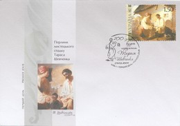 Ukraine 2009 MiNr.1024 Taras Schewtschenko (III) Poet Artist Painting  FDC 1.70 € - Ukraine