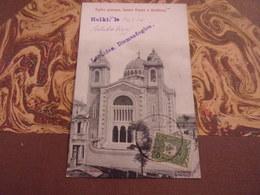 S420 TURQUIE TURKEY TIMBREE VOYAGEE STAMBOUL  KADIKEUY EGLISE GRECQUE SAINTE TRINITE 1906 Kadiköy - Turkey