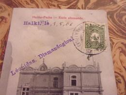 S420 TURQUIE TURKEY TIMBREE VOYAGEE STAMBOUL CONSTANTINOPLE HAIDAR PACHA ECOLE ALLEMANDE 1906 - Turkey