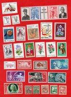Lot De 27 Timbres 1 Bande De 4 Timbres Avec Vignette MONDE Neufs Xx - Sammlungen (ohne Album)