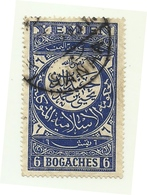 1930 - Yemen 4 Ordinaria    C117 - Jemen