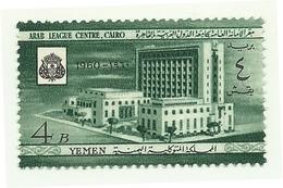 1960 - Yemen 81 Lega Araba    C120 - Jemen