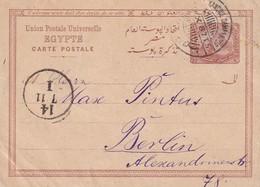 067/31 -- EGYPT TPO'S - ALEXANDRIE DAMANHOUR 1887 On Stationary Card 20 Paras ALEX To BERLIN - Ägypten
