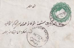 068/31 -- EGYPT TPO'S - FAYOUM WASTA 1892 On Stationary Envelope 2 Mills To CAIRE - Ägypten