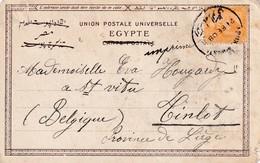 069/31 -- EGYPT TPO'S - ABUKSA WASTA 1908 On Viewcard Franked 3 Mills FAYOUM To TINLOT Belgium - Printed Matter - Ägypten